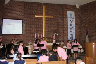 FirstService-6