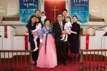 김 이현 장로 가족