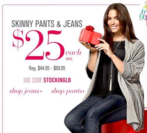 lane bryant skinny jeans