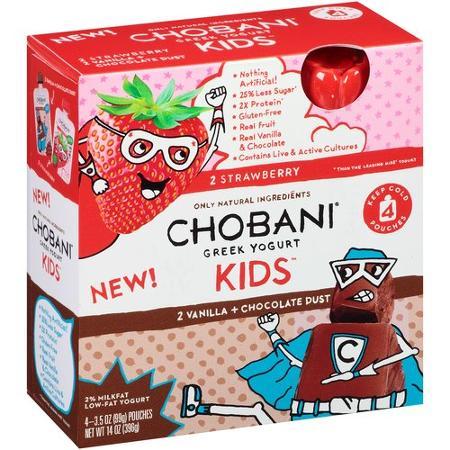 CHOBANI Kids coupon