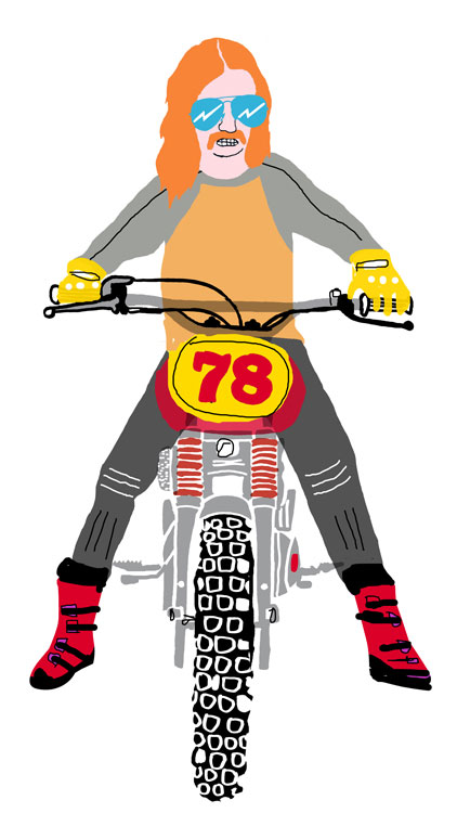78 - Moteur Fucker