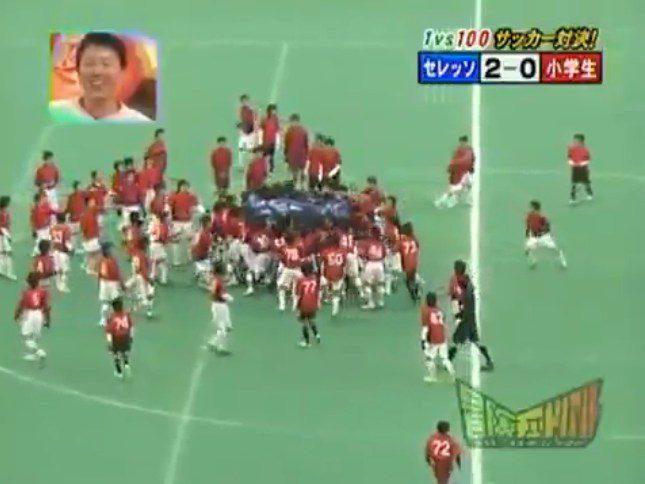 Japanese Soccer Team vs 100 Kids