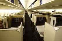 Japan Airlines 777 Business Class Seats
