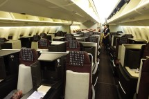 Japan Airlines Business Class Seats