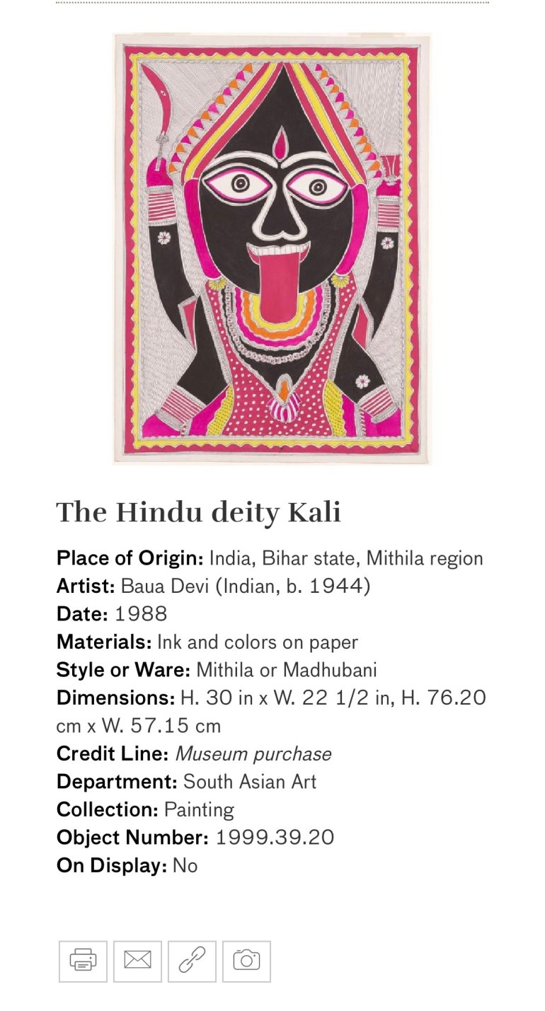 The Hindu Deity Kali: Touring Art Museums During Covid: A Virtual Tour of Painting is My Everything: Art from India's Mithila Region at the Asian Museum of Art in San Francisco