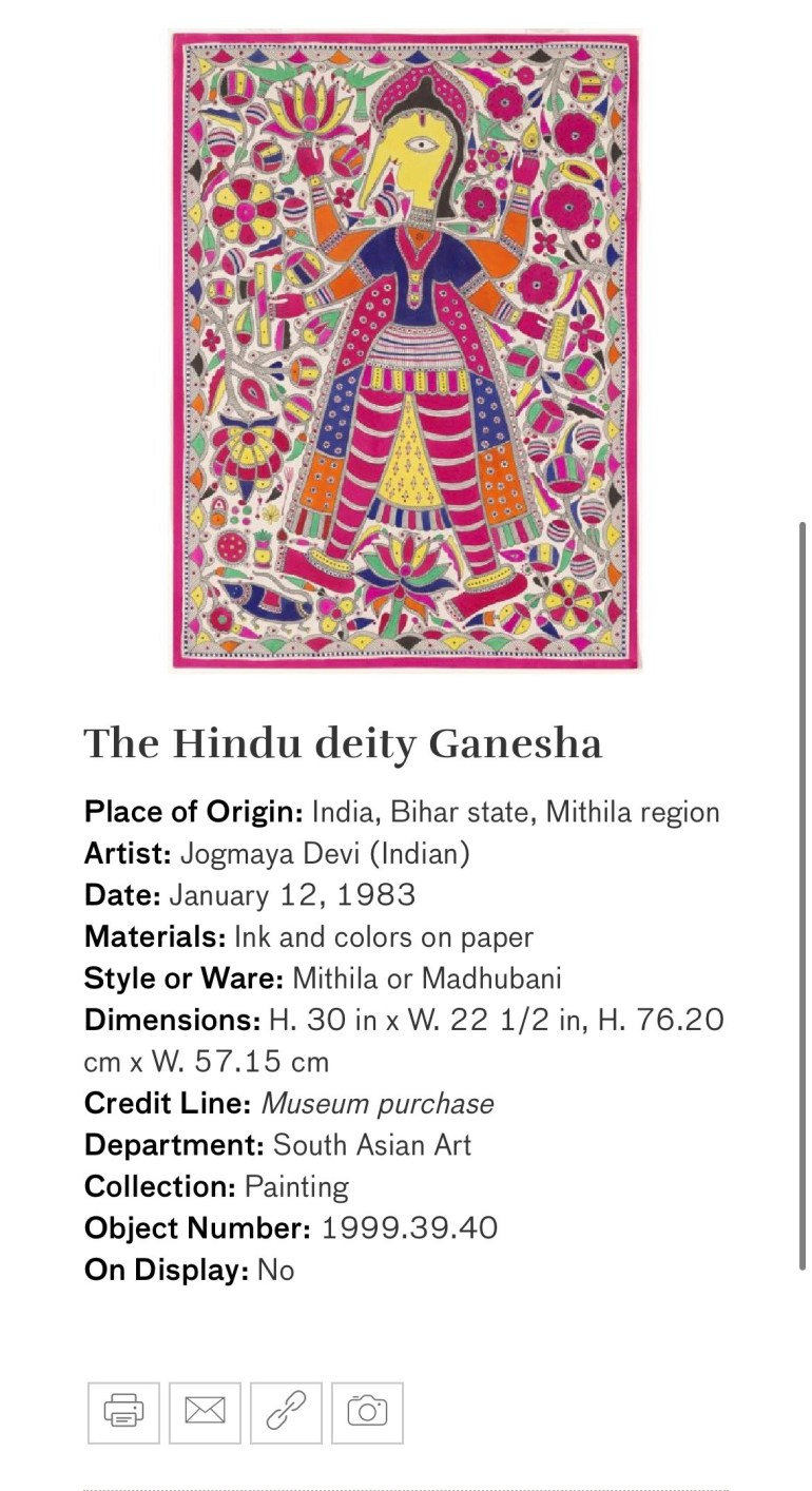 The Hindu Deity Ganesha: Touring Art Museums During Covid: A Virtual Tour of Painting is My Everything: Art from India's Mithila Region at the Asian Museum of Art in San Francisco