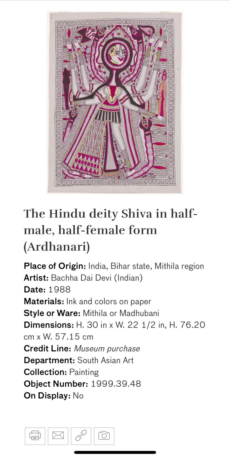 The Hindu Deity Shiva in Half-Male, Half Female Form (Ardhanari): Touring Art Museums During Covid: A Virtual Tour of Painting is My Everything