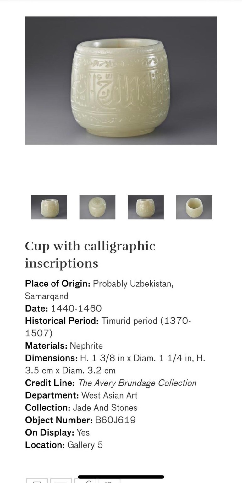 Cup with Calligraphic Inscriptions: Touring Art Museums During Covid: Asian Art Museum Masterpieces at the Asian Museum of Art in San Francisco
