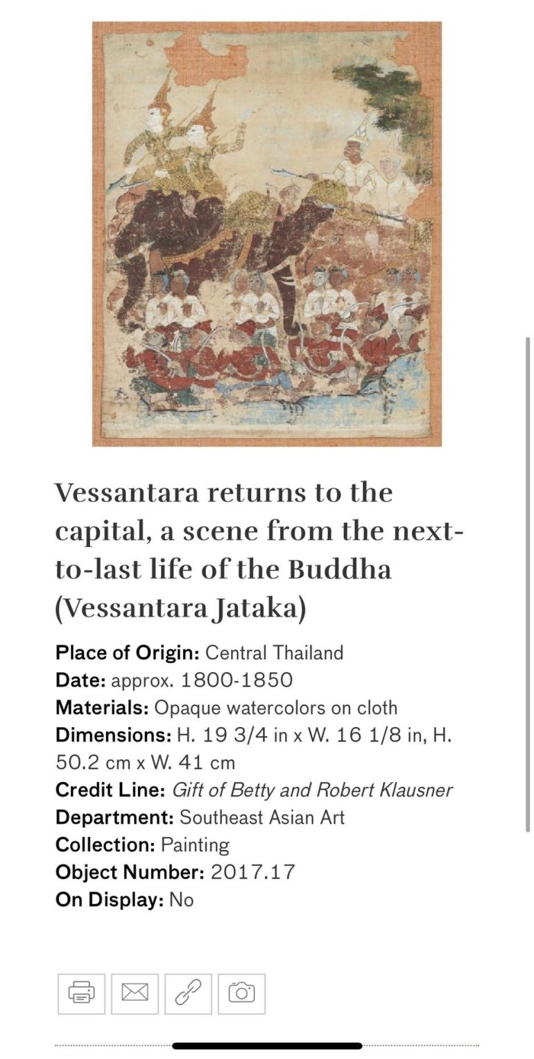 Vessantara Returns to the Capital, a Scene from the Next to Last Life of the Buddha: Touring Art Museums During Covid: Asian Art Museum Masterpieces at the Asian Museum of Art in San Francisco
