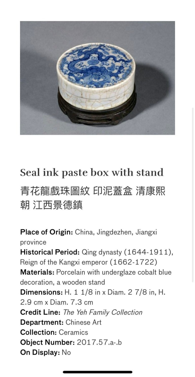 Seal Ink Paste Box with Stand: Touring Art Museums During Covid: Asian Art Museum Masterpieces at the Asian Museum of Art in San Franc