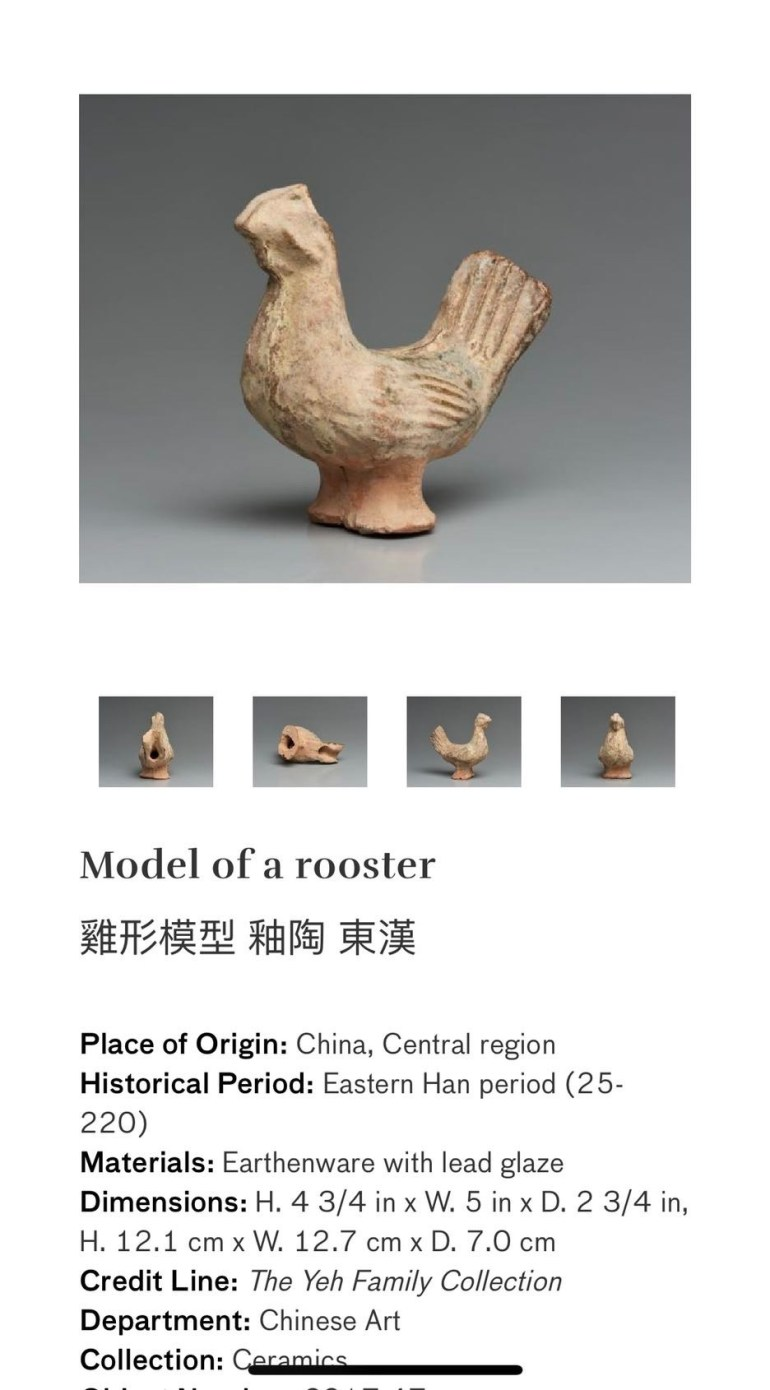 Model of a Rooster: Touring Art Museums During Covid: Asian Art Museum Masterpieces at the Asian Museum of Art in San Francisco