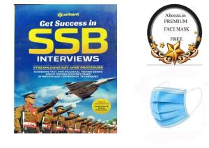 SSB Interviews Special Coverage on Lecturette and Group Discussion Book in English With Ahooza Premium Face Mask Free