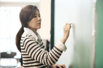Kim Ha-neul in A Gentleman's Dignity