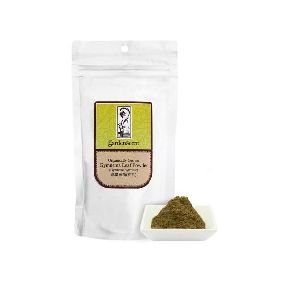 GardenScent Gymnema Leaf Powder