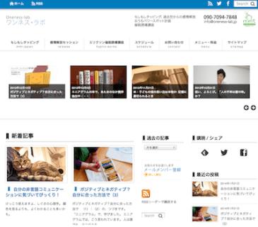 サイト、ブログ、ドメイン引っ越しの覚書