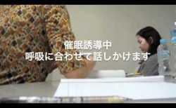 東京:EFT+催眠誘導練習会終わりました