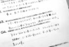ご感想28:大阪、書く自己催眠、読む自己催眠