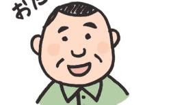 エニアグラム小話:宝塚にタイプ9の人っていますか???