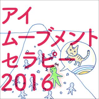 イベント出展します。2月21日(日)瑠璃色の縁(えにし)