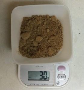 bs-03血糖値測定[16]黒糖