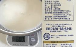 血糖値測定[20]牛乳は糖質制限において注意する食材だけど血糖値はどのくらい上がるの?