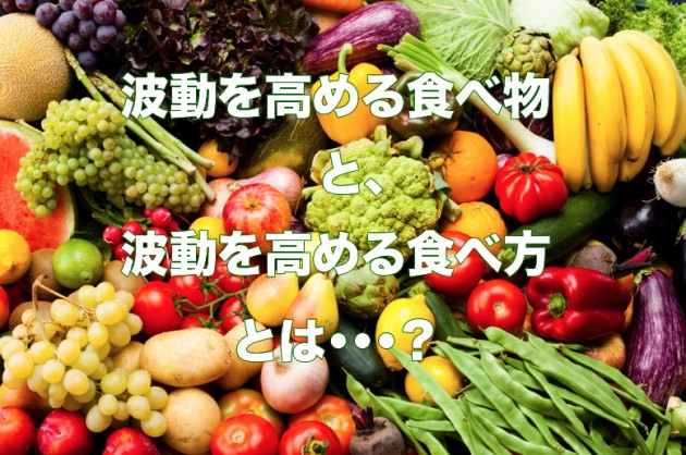 fruits-and-vegetable5555