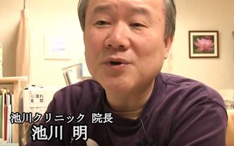 ikegawaakirasensei-5555
