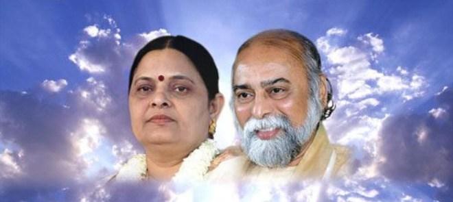 Jai Amma Bhagavan