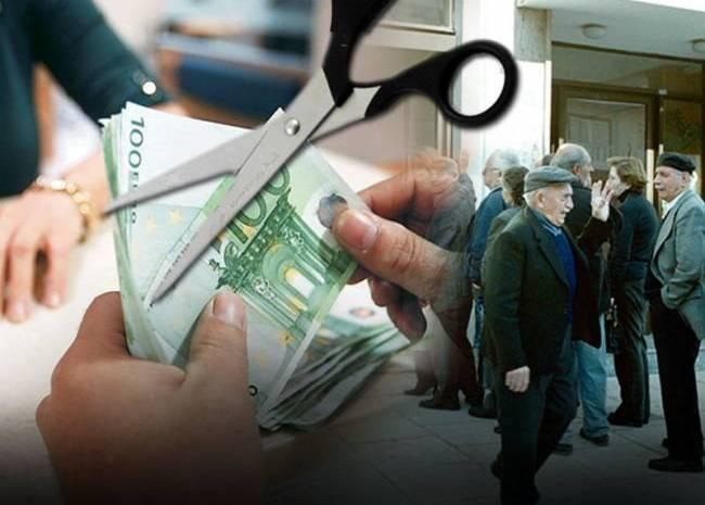 Αναδρομικά 2021: Ψυχρολουσία για συνταξιούχους. Πότε θα πληρωθούν τελικά
