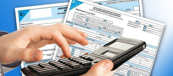 Αντίστροφη μέτρηση για φορολογικές δηλώσεις 2021: Προθεσμίες και αλλαγές