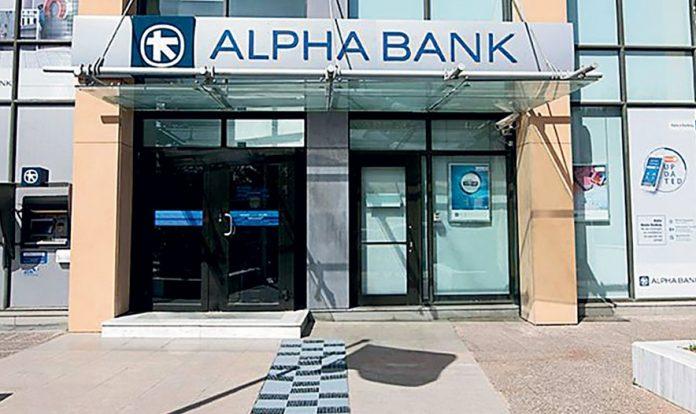 Σάλος με Alpha Bank: Απόσυρση καταθέσεων, υποχρεωτικές άδειες σε αρνητές εμβολίων