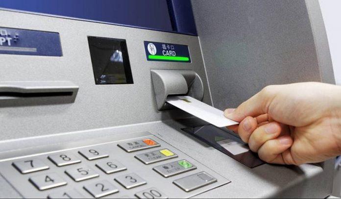Ραγδαίες εξελίξεις: Κλείνουν τις τράπεζες, καταργούν τα μετρητά. Όλο το σχέδιο