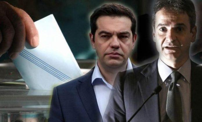 Δημοσκόπηση GPO: Νέα διαφορά ΝΔ – ΣΥΡΙΖΑ. Ποιοι γαλάζιοι βουλευτές σαρώνουν