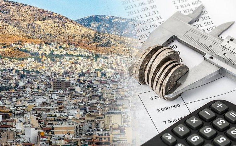 ΕΝΦΙΑ: Πώς θα πληρωθεί ο φόρος από τον Σεπτέμβριο