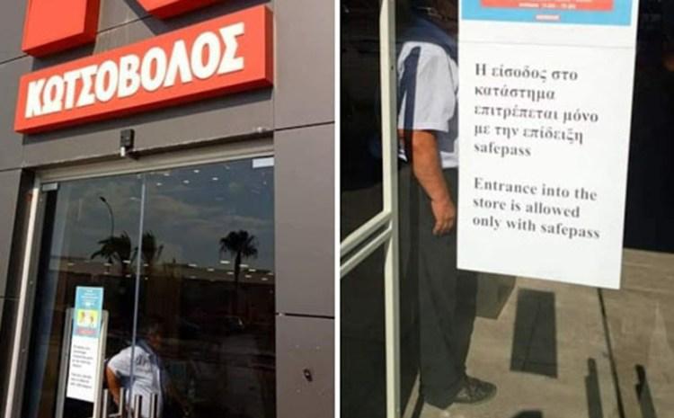 ΚΑΛΗ…ΑΡΧΗ! Ο ΚΩΤΣΟΒΟΛΟΣ δέχεται πελάτες μόνο με «safepass» (Εικόνα)