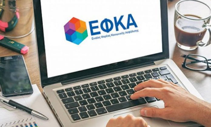 e-ΕΦΚΑ: Άνοιξε η ειδική πλατφόρμα για επανυπολογισμό συντάξεων. Δείτε αν αλλάζει η σύνταξη σας