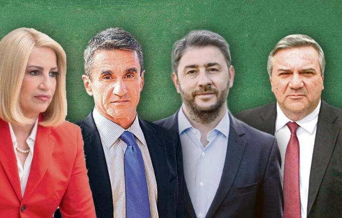 Εξελίξεις φωτιά στο ΚΙΝΑΛ: Ποιος ο νέος υποψήφιος για Πρόεδρος μετά την αποχώρηση Γεννηματά