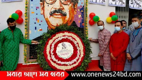 কিশোরগঞ্জে বঙ্গবন্ধু শেখ মুজিবুর রহমানের জন্মবার্ষিকী ও জাতীয় শিশু দিবস পালিত