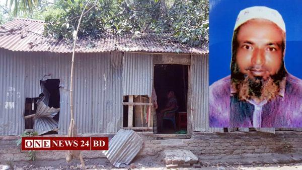 কুলিয়ারচরে বাচ্চাদের আম পাড়াকে কেন্দ্র করে হামলা-ভাঙচুর, নিহত ১
