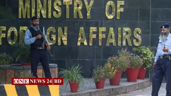 পাকিস্তানে আফগান রাষ্ট্রদূতের মেয়েকে অপহরণ
