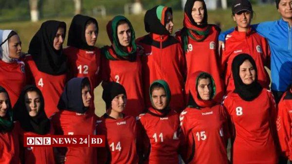 ৫০ আফগান নারী ফুটবলারকে আশ্রয় দিলো অস্ট্রেলিয়া