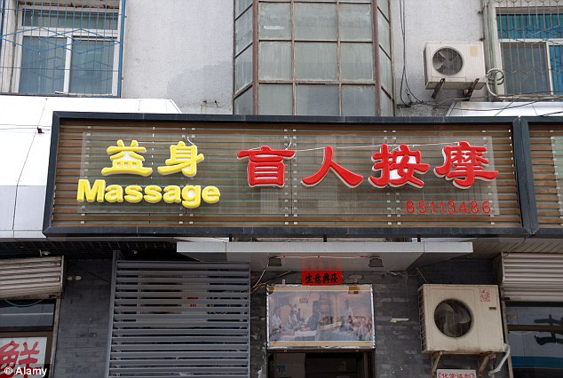 The misadventure of getting a massage in Beijing