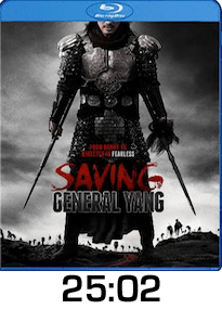Saving General Yang Blu-ray Review