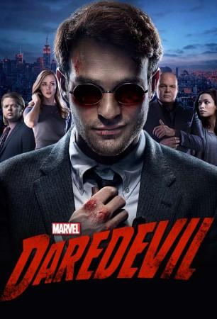 Poster-Season-One-daredevil-netflix-38398365-680-1000