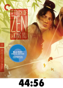 BluTouchOfZenReview
