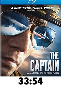 The Captain Blu-Ray Review