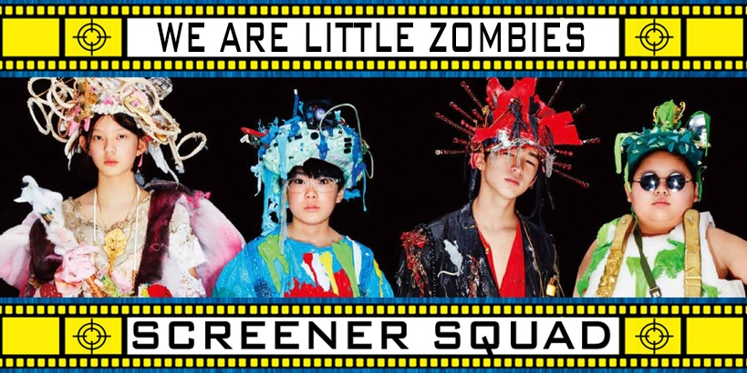 We Are Little Zombies Movie Review