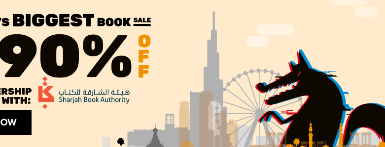 Big Bad Wolf Sale Dubai January 2021