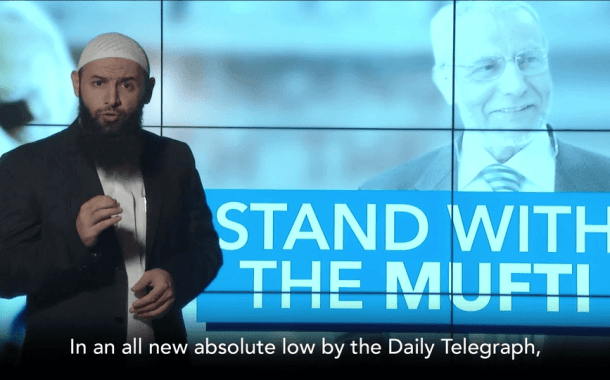 #IStandWithMufti