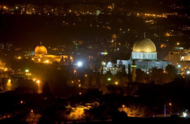 The Isra and Mi'raj